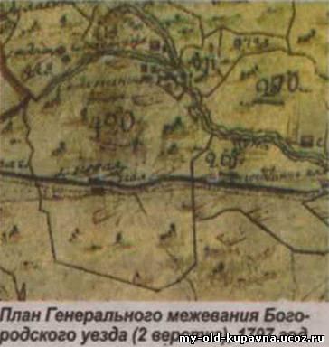карта старой владимерского тракта пархатые, летите окну!