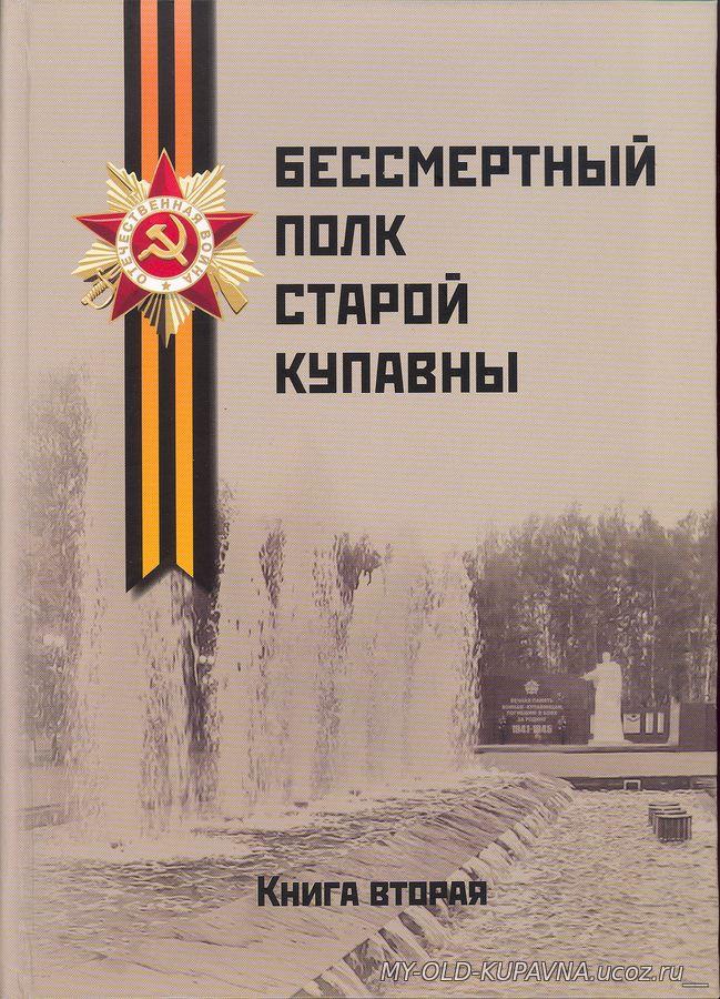 Форум г.старая купавна доска объявлений доска объявлений 26.ru